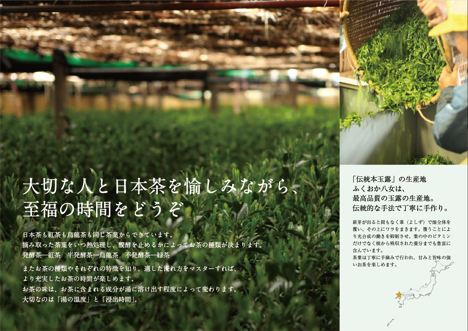 minoru_oyatsu_menu_171127_02-1.png