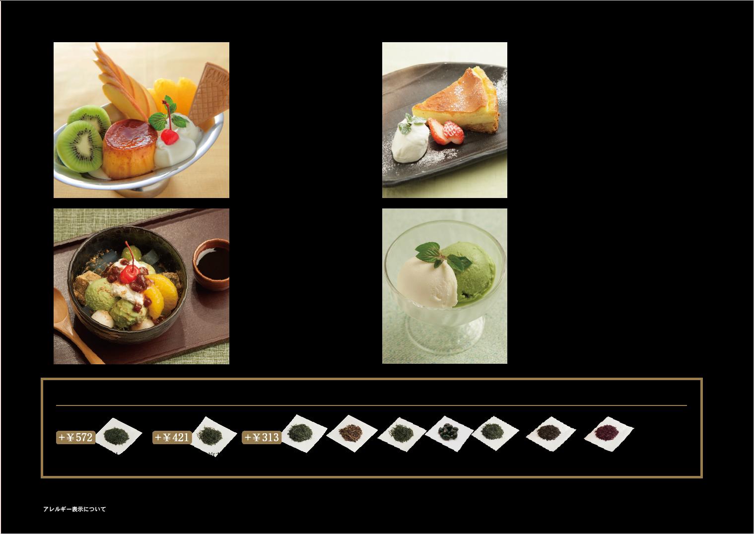 minoru_oyatsu_menu_171127_04-2.png