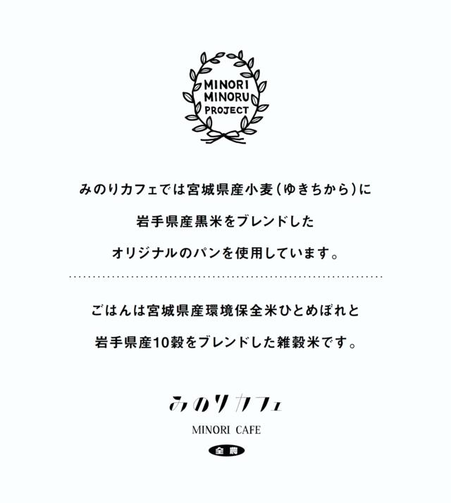①産地表記POP.png