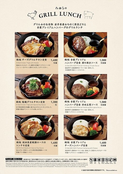 Lunch_p2.jpg