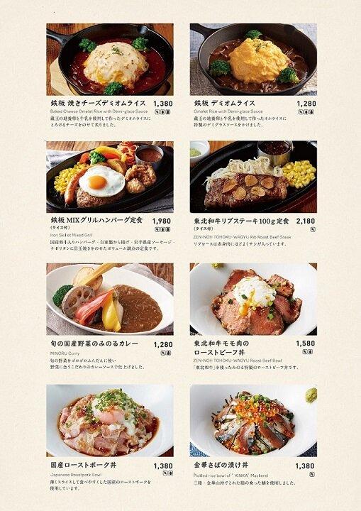 Lunch_p3.jpg