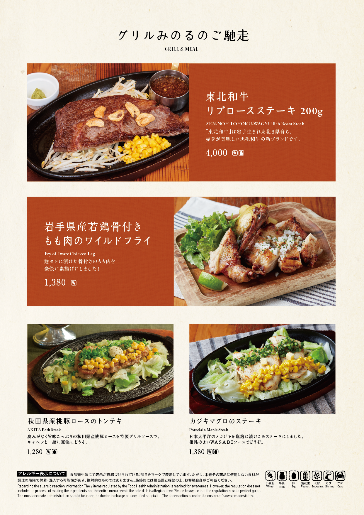 sendai_MINORU_grand-04.png