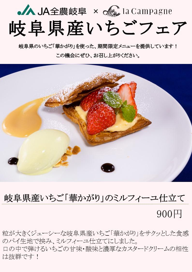 20200206_いちごフェアPOP.jpg