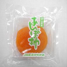 あんぽ柿 小.png