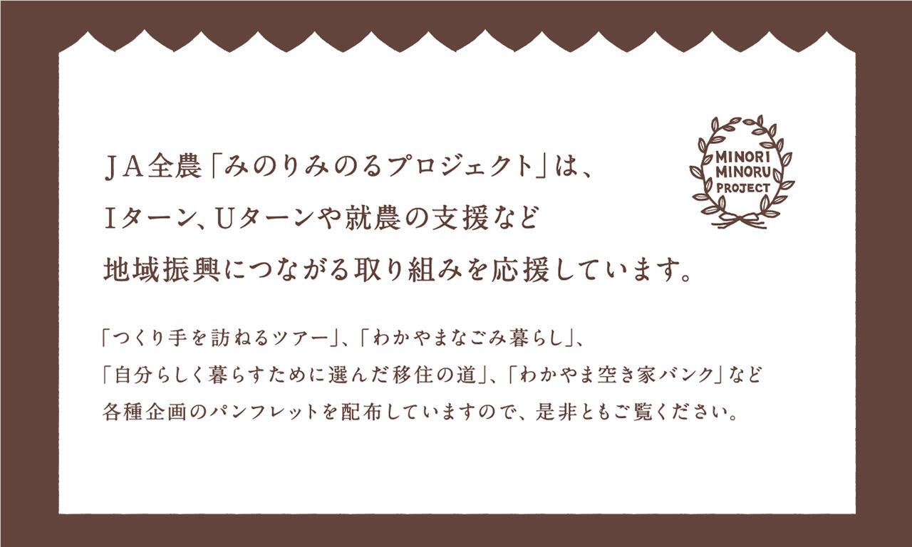 wakayama_still_0_0617.jpg