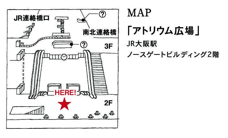 アトリウム広場.jpg