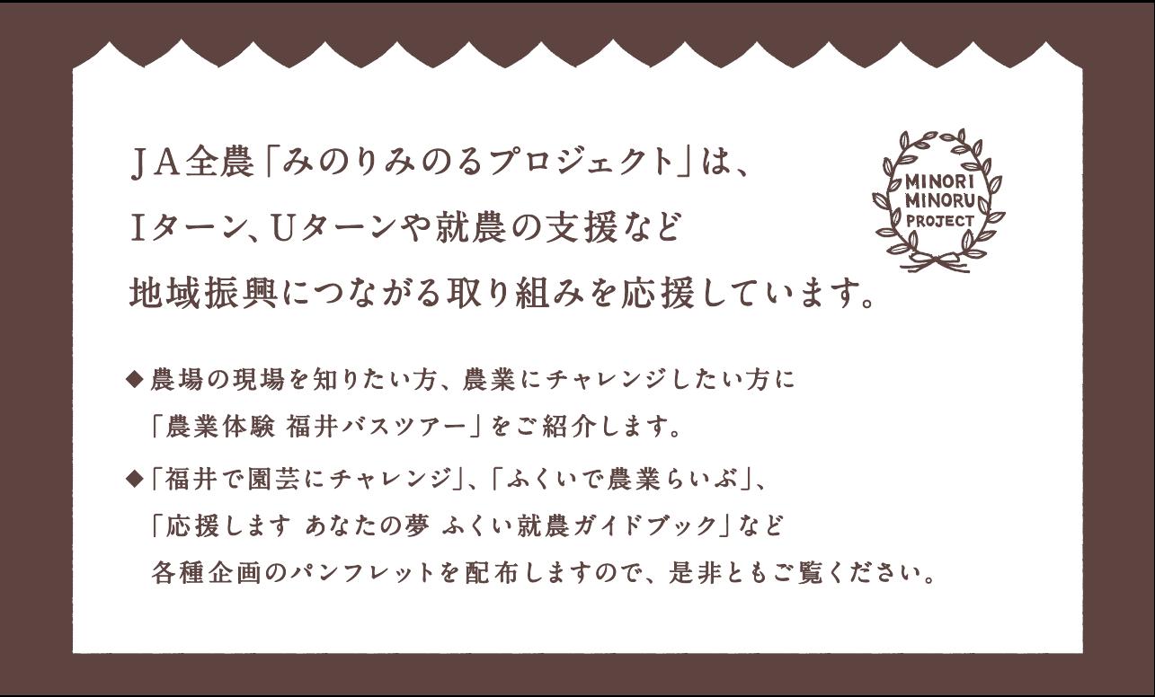 Iターン・Uターン(ホームページ用).png