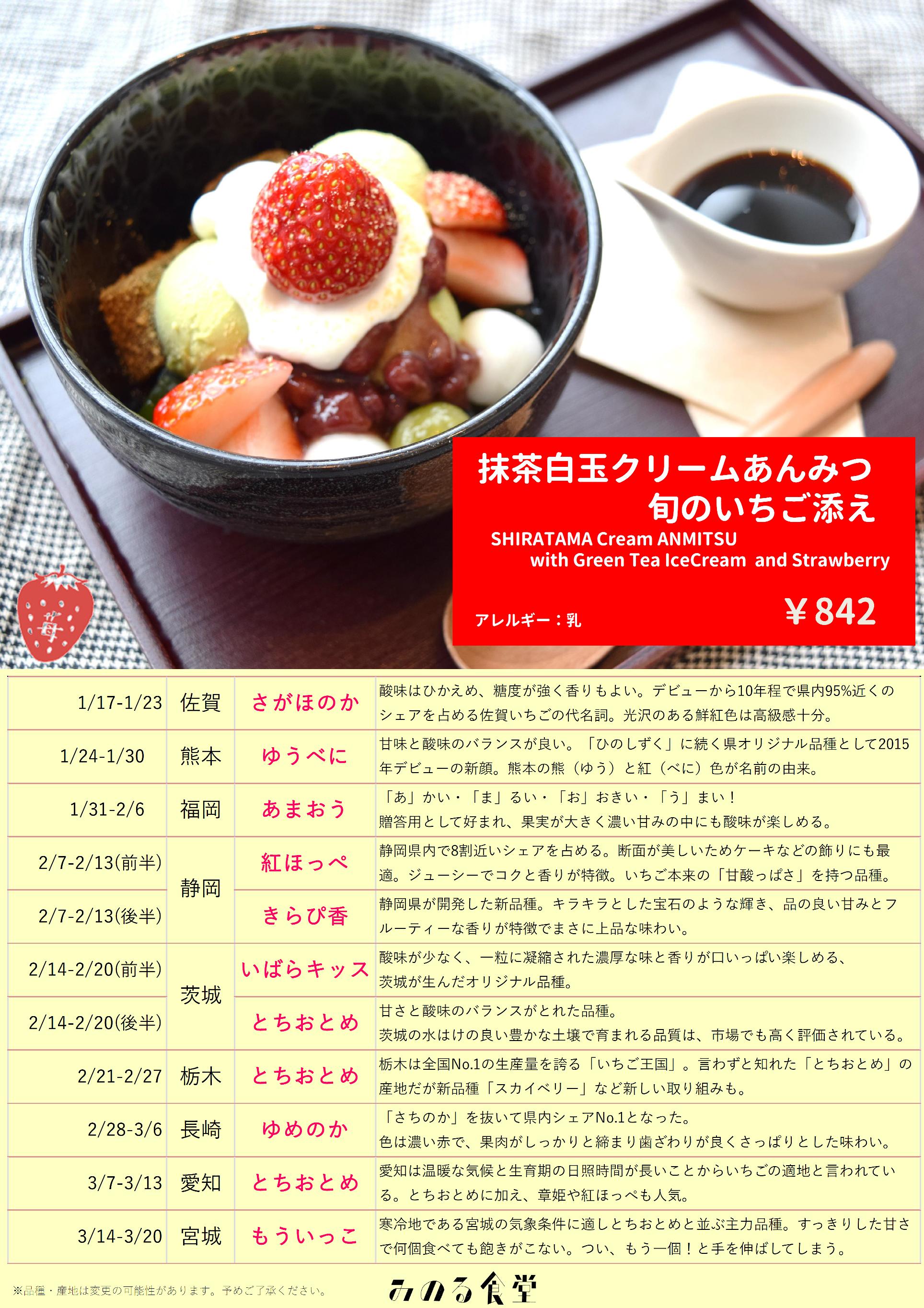 みのる食堂a1ポスター(png).png