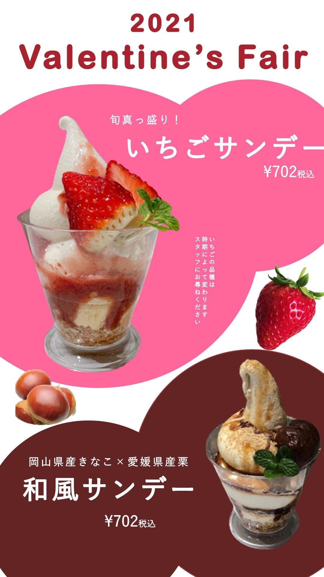 https://www.minoriminoru.jp/topics/61a47218a79a1db86402c4312bbcfe0f0d3d3e77.jpg