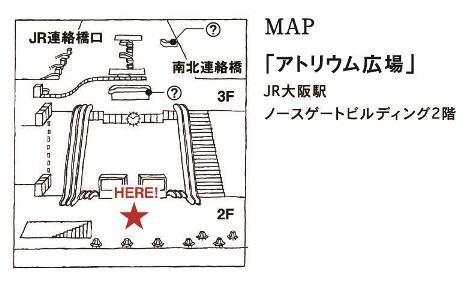 アトリウム広場 中.jpg