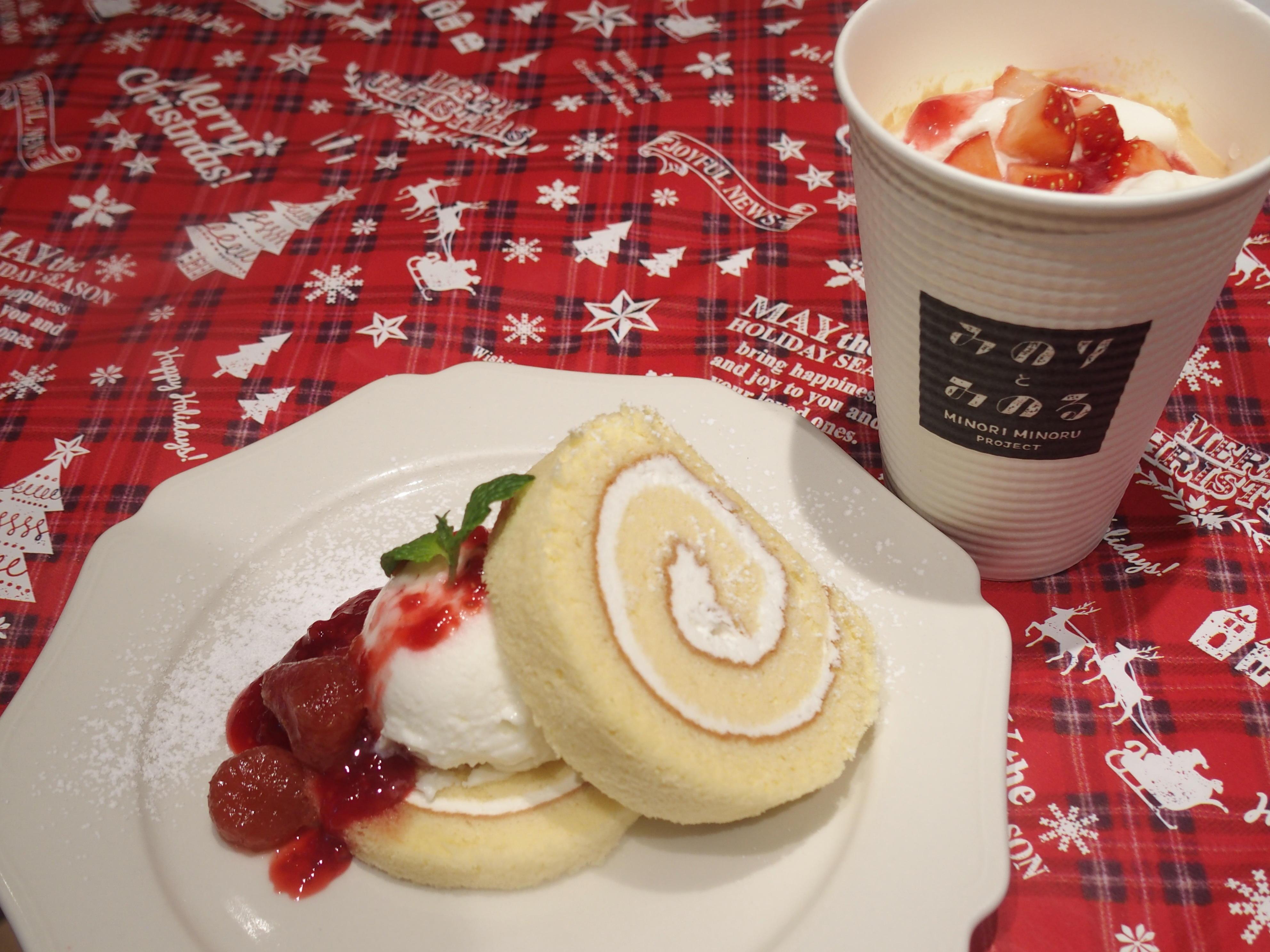 仙台クリスマス.JPG