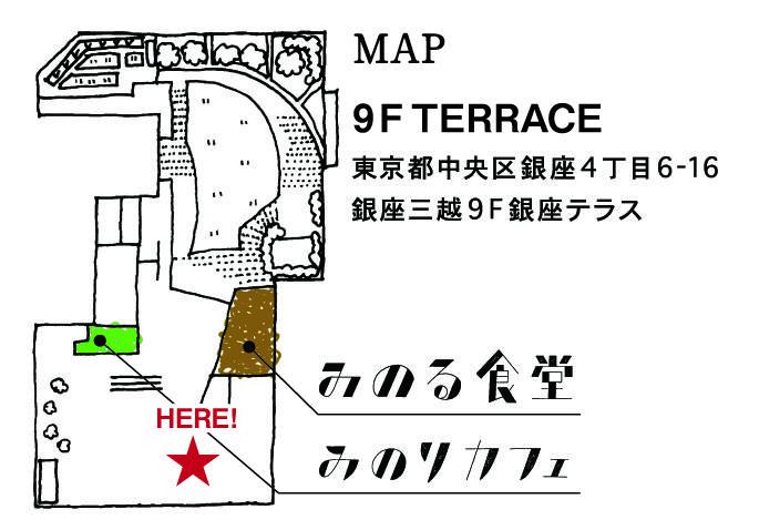 銀座案内図.jpg