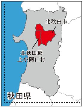 あきた北央 地図.png