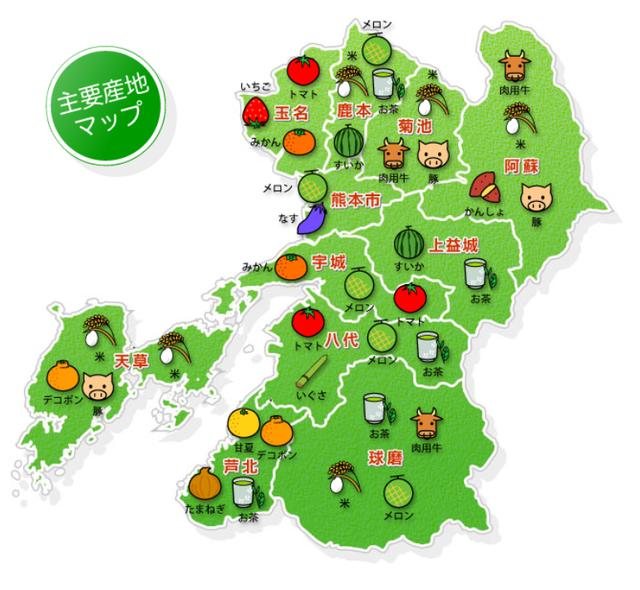 熊本県特産品MAP.png