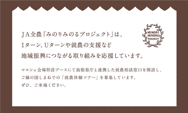 shimane_still_0_1021.jpg