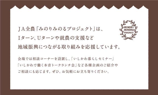 ishikawa_still_0.jpg