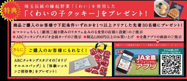 poster_sozai-01圧縮.png