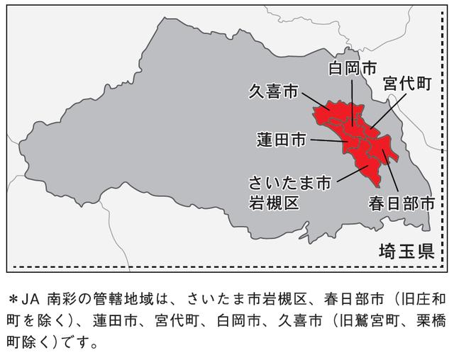 JA南彩地図.png