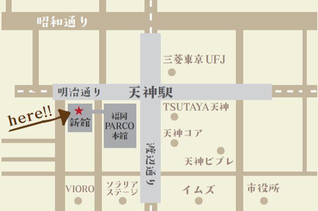 3_みのりカフェ福岡天神店案内MAP.png