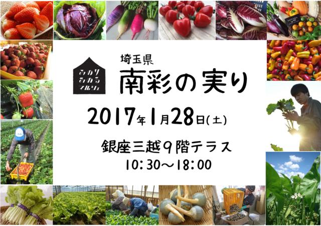 タイトルfinal画像(佐藤).png