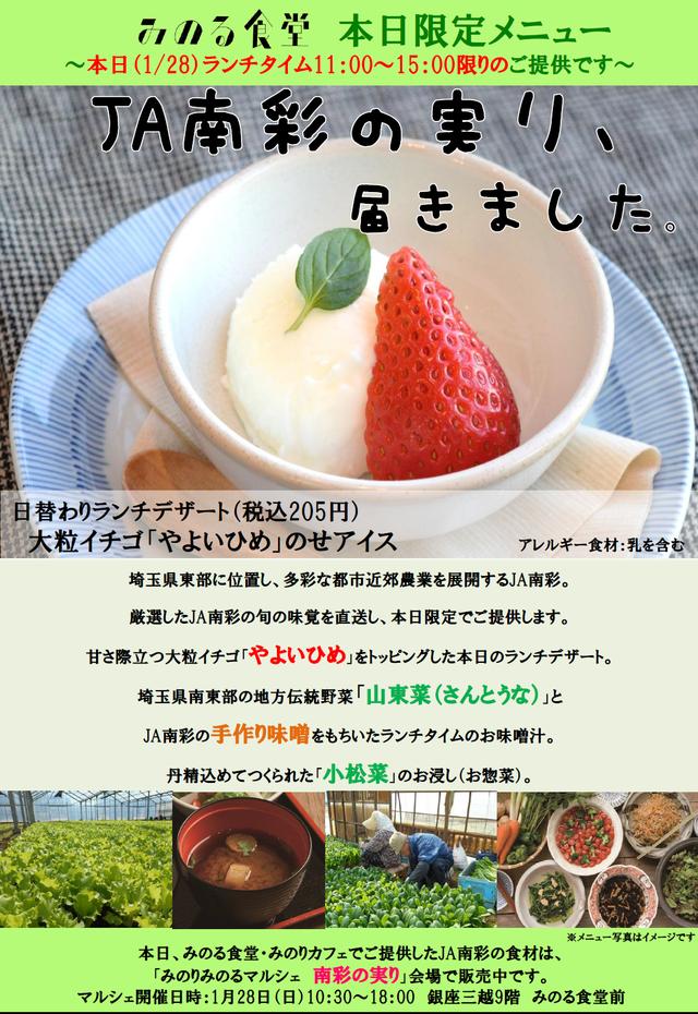 連動メニュー1.png