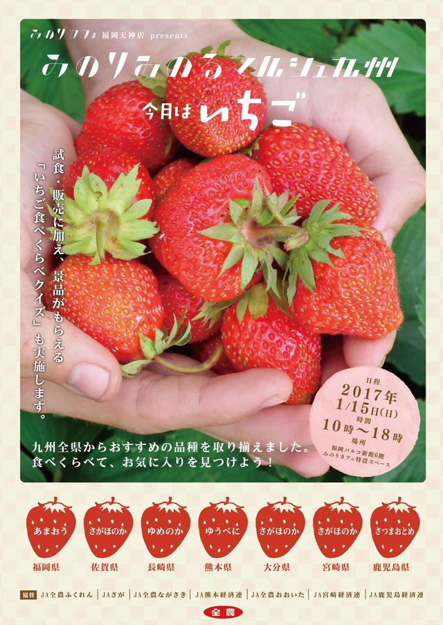 2_告知ポスター (圧縮2).jpg