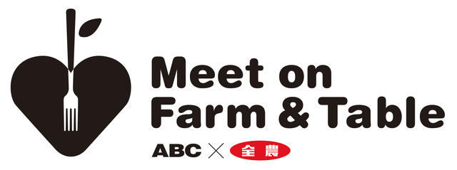 meet_on_farm_table_logo_1130_2.jpg