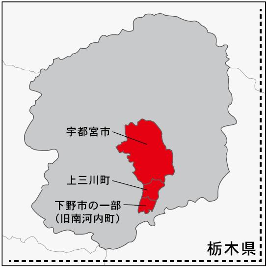 JAうつのみや管内地図.png