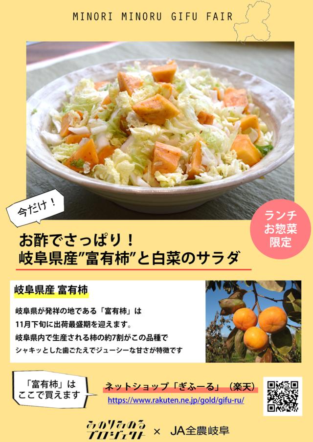 ランチ惣菜.png