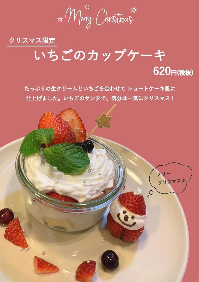 クリスマスPOP_税抜_page-0001.jpg