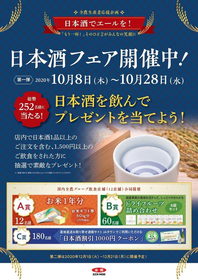 ポスター無_page-0001.jpg