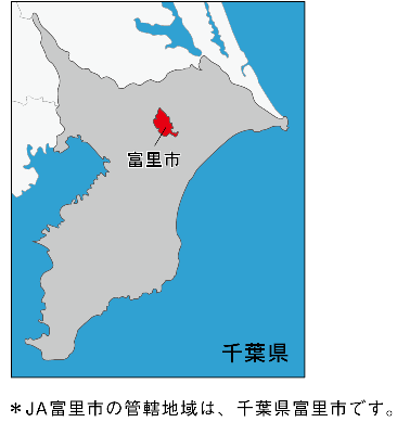 JA冨里市.png