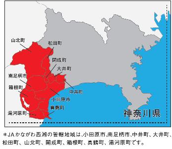 かながわ西湘 地図 小.png