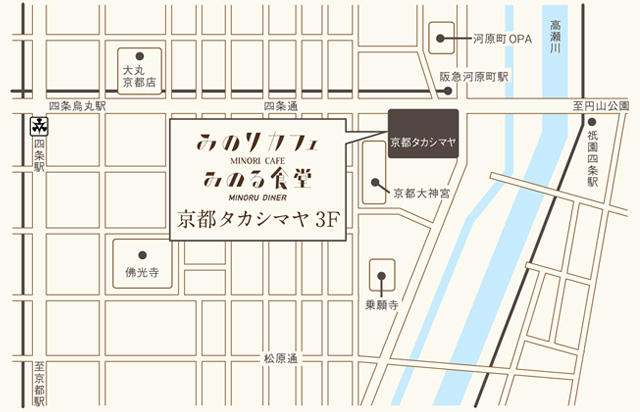img_cafe_kyoto_access.jpg